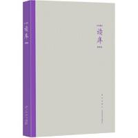 [二手旧书9成新]读库1806张立宪 ;9787513332545新星出版社