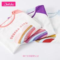 笛莎童装女童t恤夏装20新款中大童运动短袖韩版洋气女儿童上衣