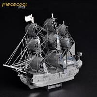 黑珍珠海盗船拼装益智玩具模型拼图3D立体全金属拼图DIY模型