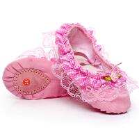 蕾丝花边幼儿童舞蹈鞋女童跳舞鞋芭蕾舞鞋猫爪鞋练功鞋粉红色