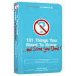 101件事儿 我怎么不知道 英文原版书 101 Things You Need to Know 你应该知道的事 激发好