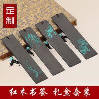 红木书签套装中国风木质梅兰竹菊书签创意礼品定制刻