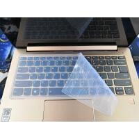 联想(Lenovo)小新Air 15IKBR笔记本键盘保护膜15.6英寸81GY按键防尘套电脑贴膜透