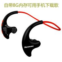 乐优品 R11无线蓝牙耳机运动mp3插卡跑步双耳入耳挂耳头戴式适用oppo R9S R11 官方标配