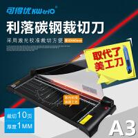 Kwtrio可得优 13037 A3激光定位切纸刀 台湾品牌手动裁纸刀切纸机相片切闸刀铡刀纸张裁剪机器教材试卷考试资料