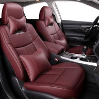 汽车坐垫日产天籁专用座垫夏季全包围四季通用皮革汽车座套