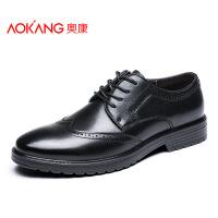 奥康男鞋男士布洛克雕花皮鞋男真皮商务正装皮鞋英伦风绅士潮鞋子