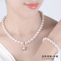 珍珠项链女款淡水白色椭圆形强光银吊坠锁骨短款粉色送妈妈款礼物 +手链