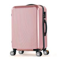 行李箱万向轮24寸拉杆箱韩版小清新男女学生旅行密码箱20寸登机箱