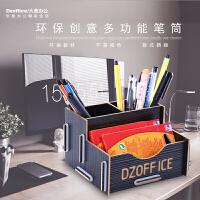 23笔筒创意时尚 韩国 小清新学生多功能办公用品简约可爱木质笔筒