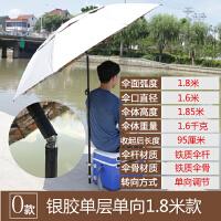 钓鱼伞2.2/2.4米万向双层防雨晒垂折叠户外地插遮阳钓伞 银色 O款单层单向树色