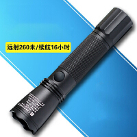 越麒多功能强光防爆手电筒可充电远射防水LED工作巡检灯迷你