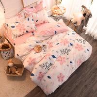 纯棉磨毛四件套三件套床上用品简约床单被套被罩1.8m双人床笠 粉白色 粉黛桃花 2.0m床 被套220x240(四件套