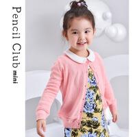 【2件3折价:48.9元】铅笔俱乐部童装女童针织外套小童立领上衣儿童毛衣棉2021春秋