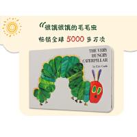 好饿的毛毛虫 英文原版 The Very Hungry Caterpillar 饥饿的毛毛虫 绘本纸板书 儿童绘本 0-