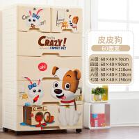 加厚塑料抽屉式收纳柜子多层储物柜宝宝衣柜儿童玩具整理箱五斗柜