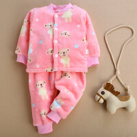 01-2岁新生婴幼儿童春秋冬季保暖加绒睡衣宝宝珊瑚法兰绒居家套装