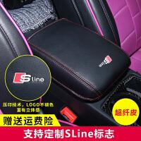 奥迪a6l汽车中央扶手箱皮套垫 A3 A4L A6 Q5 Q3内饰改装用品装饰