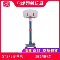 美国进口STEP2幼儿童篮球架可升降篮球框架宝宝户外室内投篮玩具
