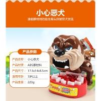 咬手指鲨鱼创意恶搞整蛊按牙齿咬人鳄鱼桌面子游戏儿童玩具礼物 玩具