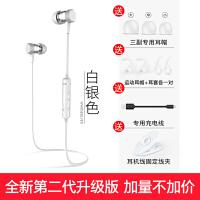20190716152545087优品 蓝牙耳机迷你无线耳塞运动跑步车载通用 适用于vivo NEX/X21/X9s