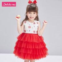 笛莎童装女童宝宝连衣裙夏装新款洋气网红蓬蓬纱儿童裙子公主裙