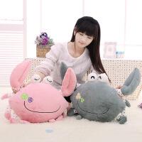 螃蟹飞蟹毛绒玩具公仔娃娃抱枕靠垫创意大闸蟹男女朋友礼物