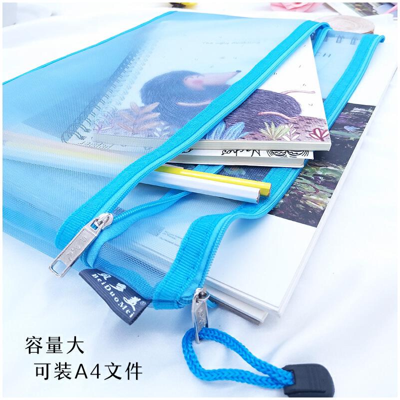 A4透明尼龙网格文件袋双层资料袋票据学生档案袋办公袋