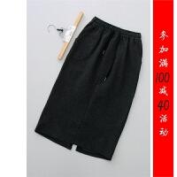 [B9-208-4]568羊毛半身裙中裙一步裙0.42