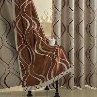 欧式窗帘加厚阳离子成品条纹全遮光布料客厅卧室提花纱帘双面