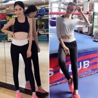 瑜伽服套装女秋冬显瘦新款专业健身服长袖健身房跑步运动速干 33601/白色上衣+黑色背心+长裤