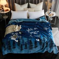 加厚珊瑚绒毯子单人毛毯女宿舍男学生冬季用保暖法兰绒午睡小被子 180x230cm(双面加厚 约3.8斤)