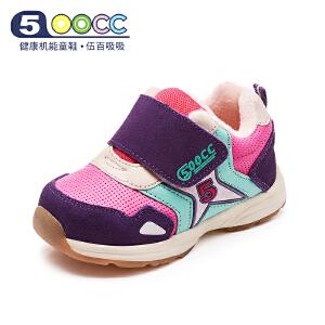 【1双8折,2双7折】500cc机能鞋冬季新款加厚宝宝学步棉鞋男女儿童鞋防滑婴儿棉鞋