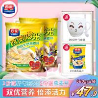 西麦 西澳阳光原味牛奶560g*2袋 即食冲饮营养早餐麦片冲饮小袋装