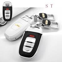奥迪插入式钥匙包 奥迪A4L Q5 A5 A6 专用钥匙壳 改装 奥迪钥匙套