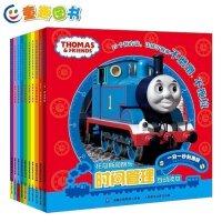 托马斯和他的朋友们时间管理互动读本10册小火车头学前宝宝自己读认读启蒙早教按时完成就很棒