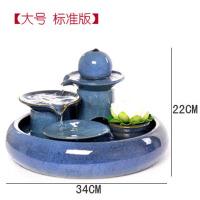 陶瓷喷泉风水轮鱼缸加湿器流水摆件家居客厅工艺品装饰摆设