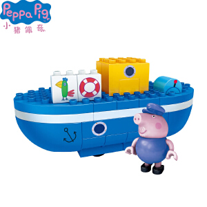 小猪佩奇儿童男女孩积木玩具2-3-6周岁解压过家家仿真早教益智 猪爷爷的轮船