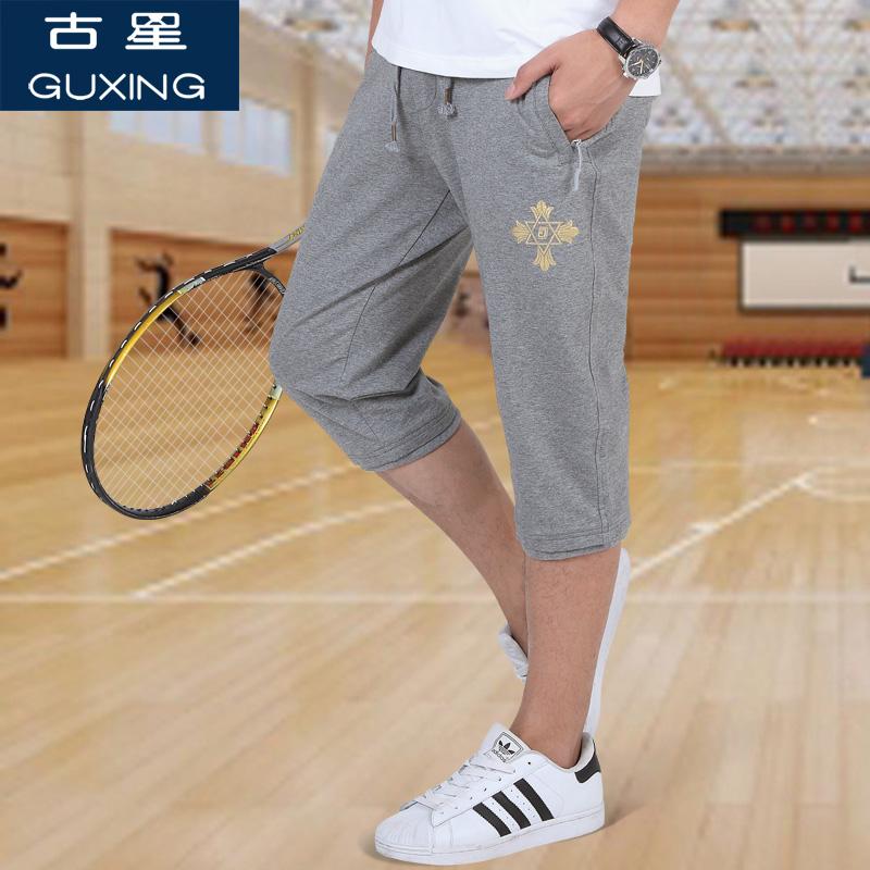 古星夏季新款宽松直筒男士运动裤七分裤口袋拉链训练跑步针织休闲