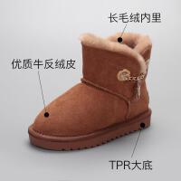 儿童真皮雪地靴母女棉靴2018新款冬季宝宝中大童防滑软底保暖靴子