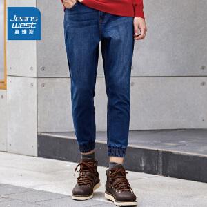 [每满400减150]真维斯裤子男 牛仔裤冬装男士弹力中低腰束脚哈伦慢跑裤