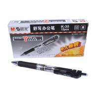 晨光AGPK3507 按动中性笔 水笔 金品K35 签字笔 0.5mm 12支/盒