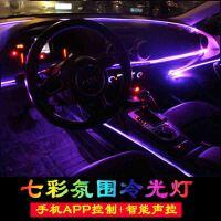 汽车装饰灯车门内饰灯装饰线改装发光线光条车内氛围灯LED冷光线 一拖6 8米线(遥控款)