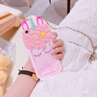 可爱卡通苹果5手机壳流沙减压独角兽硅胶软防摔女iPhone5保护套 苹果5-粉色