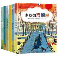 彼得兔的故事100万只猫永远的玛德琳大象巴巴的故事父与子绒布小兔百年绘本典藏亲子共读2-3-6-9岁宝宝睡前故事书籍儿