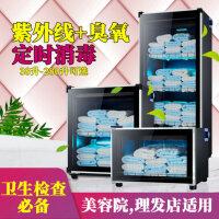 毛巾柜理发店美容院紫外线臭氧消毒柜立式小型工具消毒箱