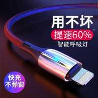 倍思 �O果xsmax����iphone11 pro充��器7plus快充�O果X加�L6sp�W充XR�l光ipad原�biPho