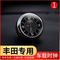 丰田凯美瑞雷凌卡罗拉RAV4汉兰达车载时钟汽车中控石英表电子钟表