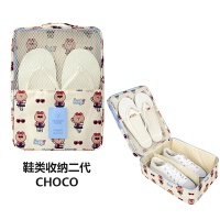 韩国可爱卡通防水旅行箱衣物分类网格收纳袋鞋整理包 丘可 鞋类收纳2代 现货