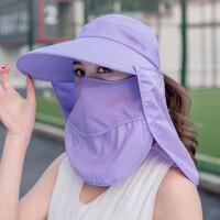 遮阳帽子女夏天遮脸大沿骑车出游韩版户外太阳帽 可调节(送防风绳)